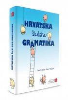 Hrvatska školska gramatika – drugo, dopunjeno izdanje