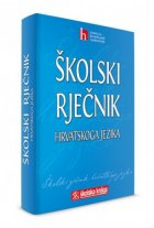 Školski rječnik hrvatskoga jezika
