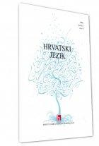 Hrvatski jezik br. 4