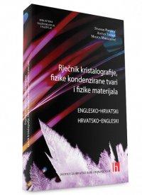 Rječnik kristalografije, fizike kondenzirane tvari i fizike materijala