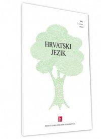 Hrvatski jezik br. 2 – 2015.