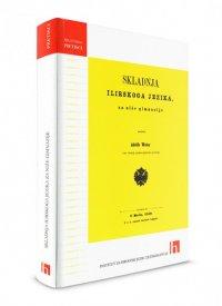 Skladnja ilirskog jezika za niže gimnazije