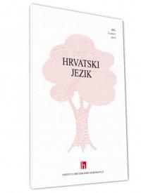 Hrvatski jezik br. 1 – 2015.