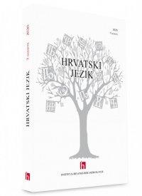 Hrvatski jezik, 7. godište (2020.) komplet