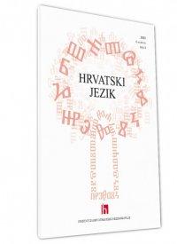 Hrvatski jezik br. 1 – 2019.