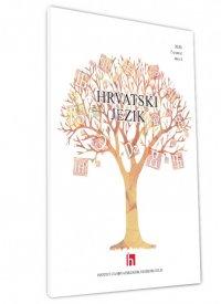 Hrvatski jezik br. 3 – 2020.
