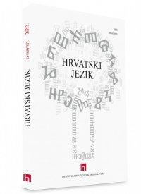 Hrvatski jezik, 6. godište (2019.) komplet