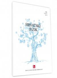 Hrvatski jezik br. 4 – 2016.