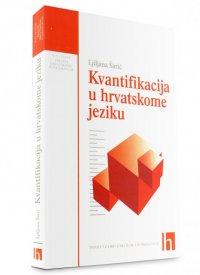 Kvantifikacija u hrvatskome jeziku