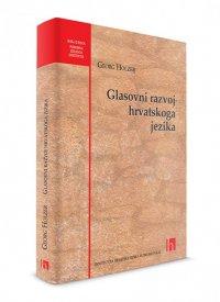 Glasovni razvoj hrvatskoga jezika