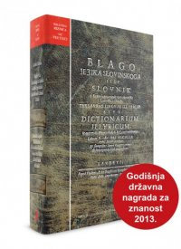 Blago jezika slovinskoga