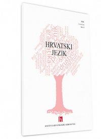 Hrvatski jezik br. 1 – 2018.