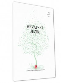 Hrvatski jezik br. 2