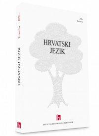 Hrvatski jezik, 2 godište (2015.) komplet
