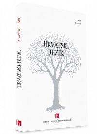Hrvatski jezik, 4. godište (2017.) komplet