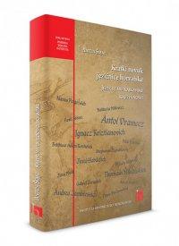 Kratki navuk jezičnice horvatske