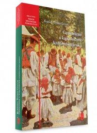 Germanizmi u kajkavskome književnom jeziku