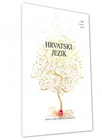 Hrvatski jezik br. 3