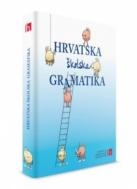 Hrvatska školska gramatika