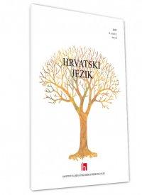Hrvatski jezik br. 3 – 2017.