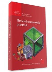 Hrvatski terminološki priručnik