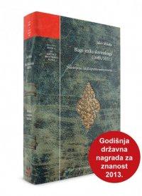 Blago jezika slovinskoga (transkripcija i leksikografska interpretacija)