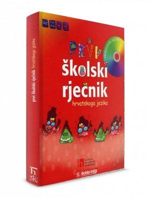 Prvi školski rječnik hrvatskoga jezika