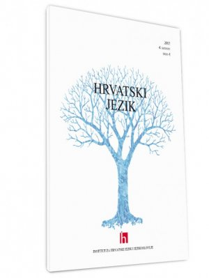 Hrvatski jezik br. 4 – 2017.