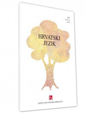 Hrvatski jezik br. 3 – 2015.