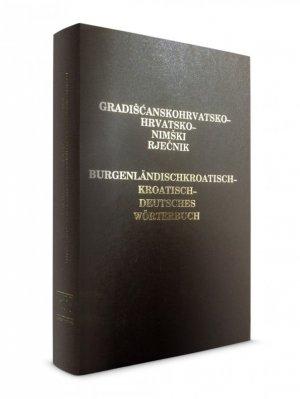 Gradišćanskohrvatsko-hrvatsko-nimški rječnik
