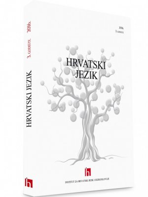 Hrvatski jezik, 3. godište (2016.) komplet
