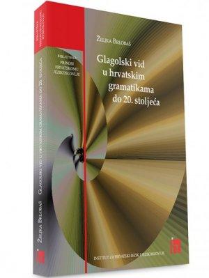 Glagolski vid u hrvatskim gramatikama do 20. stoljeća