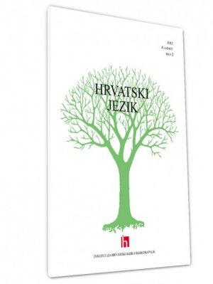 Hrvatski jezik br. 2 – 2017.