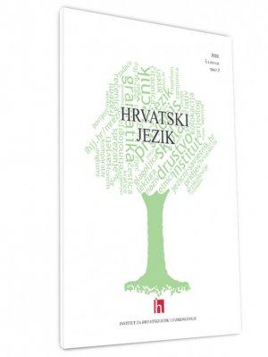 Hrvatski jezik br. 2 – 2018.