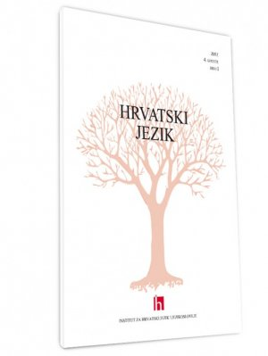 Hrvatski jezik br. 1 – 2017.