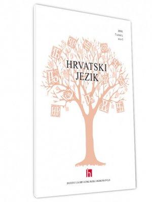 Hrvatski jezik br. 1 – 2020.