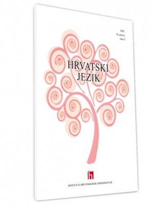 Hrvatski jezik br. 1 – 2021.