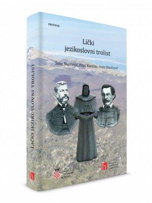 Lički jezikoslovni trolist – Šime Starčević, Fran Kurelac, Ante Starčević