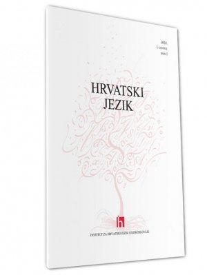 Hrvatski jezik br. 1