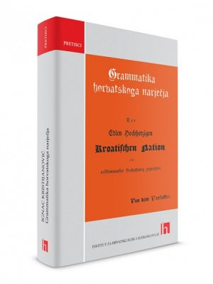 Gramatika horvatskoga narječja