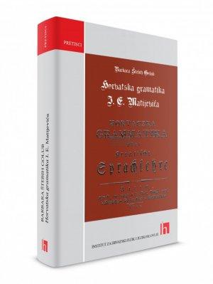Horvatska gramatika J. E. Matijevića
