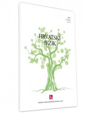 Hrvatski jezik br. 2 – 2016.