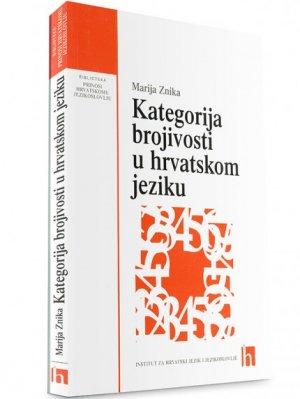 Kategorija brojivosti u hrvatskom jeziku