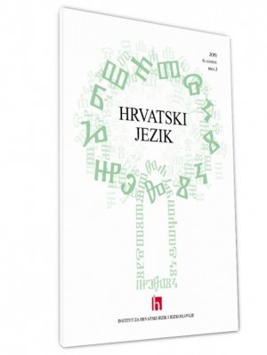 Hrvatski jezik br. 2 – 2019.