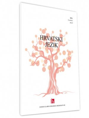 Hrvatski jezik br. 1 – 2016.