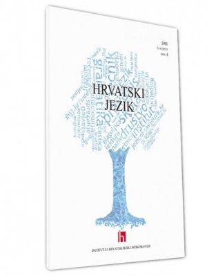 Hrvatski jezik br. 4 – 2018.