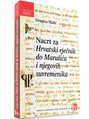 Nacrt za hrvatski rječnik do Marulića i njegovih suvremenika