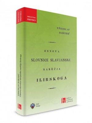 Osnova slovnice slavjanske narěčja ilirskoga