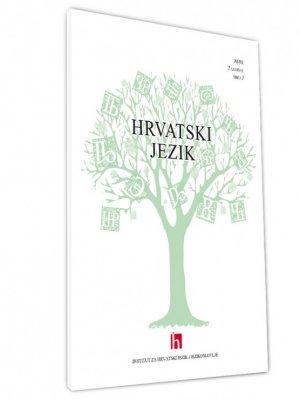 Hrvatski jezik br. 2 – 2020.