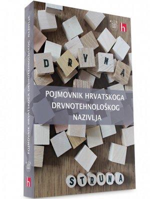 Pojmovnik hrvatskoga drvnotehnološkog nazivlja